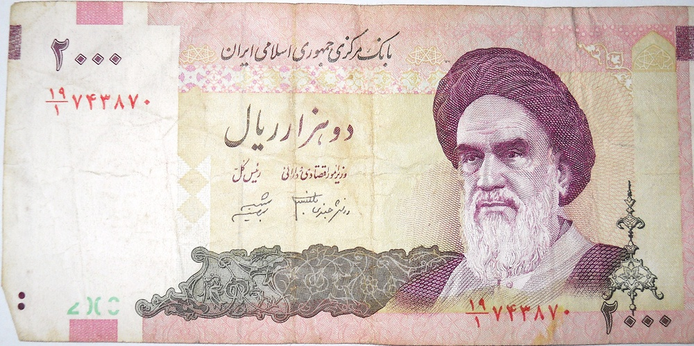 David Holt Money 089 iran 2007 Grand Ayatollah Sayyed Ruhollah Musavi Khomeini e1446151354554