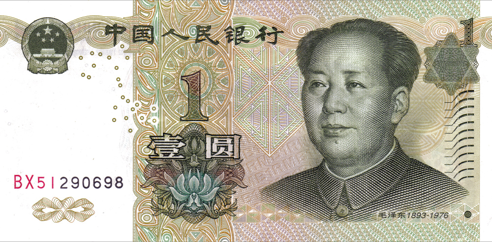 Currency China one yuan FRONT jason Wesley Upton cr