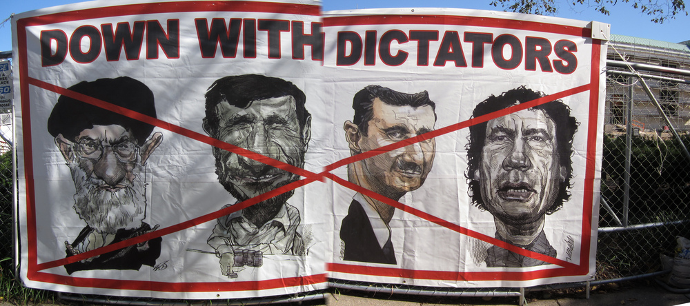 Anti dictators sign stitched futureatlas.com