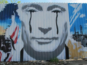 Putin's Tears in Oil, in Perm, Russia, foto: Cea+