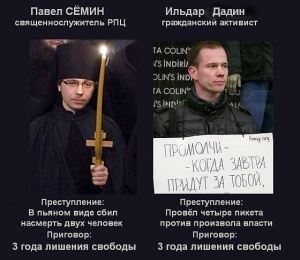 foto: Alexej Dmitrijev
