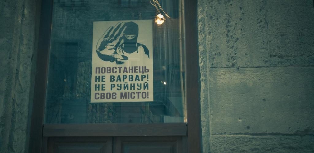 Revolutionary Ksenia Ruta cr