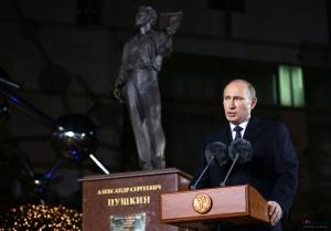 Russia President Putin - Korea Visiting 08: autor: Republic Of korea