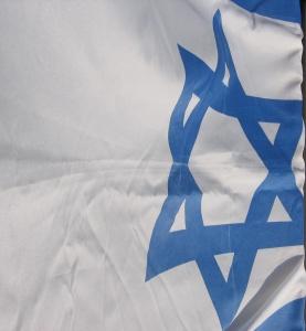 Israel Flag, foto: Ron Almog