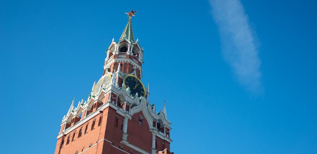 Kremlin Bradjward cr