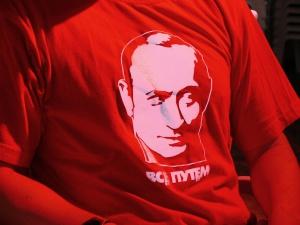 Putin, foto: Donna Winton