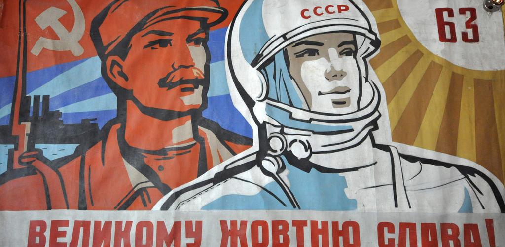 CCCP Soviet poster 1963 Jorge Láscar cr