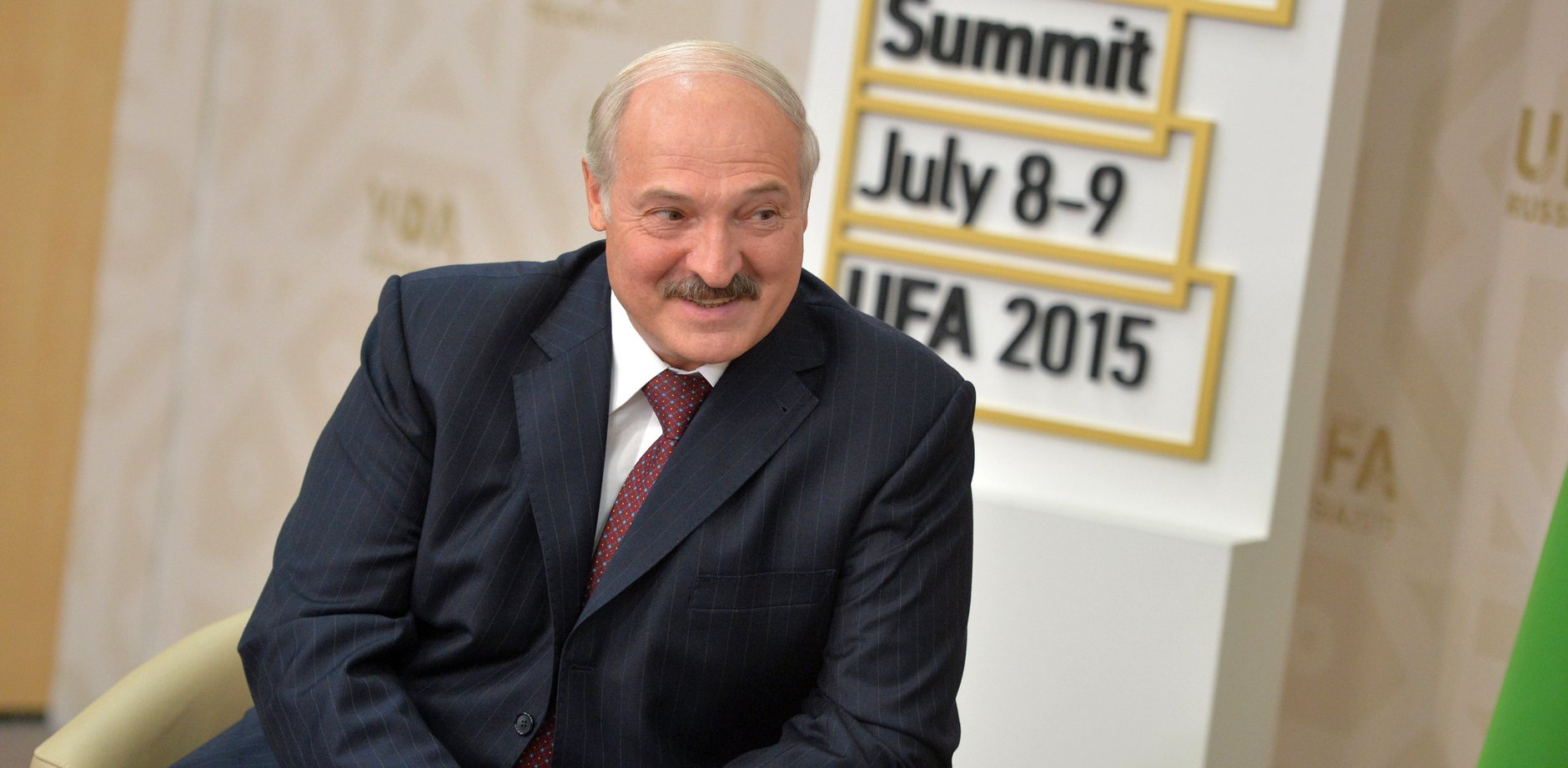 Vladimir Putin and Aleksandr Lukashenko BRICS summit 2015 04 e1467810004638