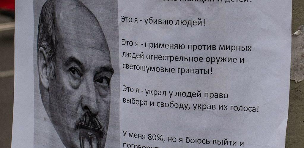 Anti Lukashenko Street Poster by Homoatrox e1597599067819