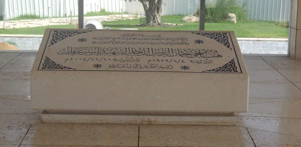 Tomb of Yasser Arafat Mouqataa Ramallah Palestine by GuillaumeG