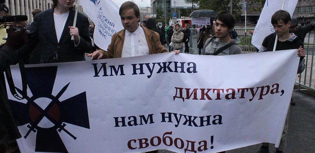 A rally For a free Russia without repression and despotism by DonSimon